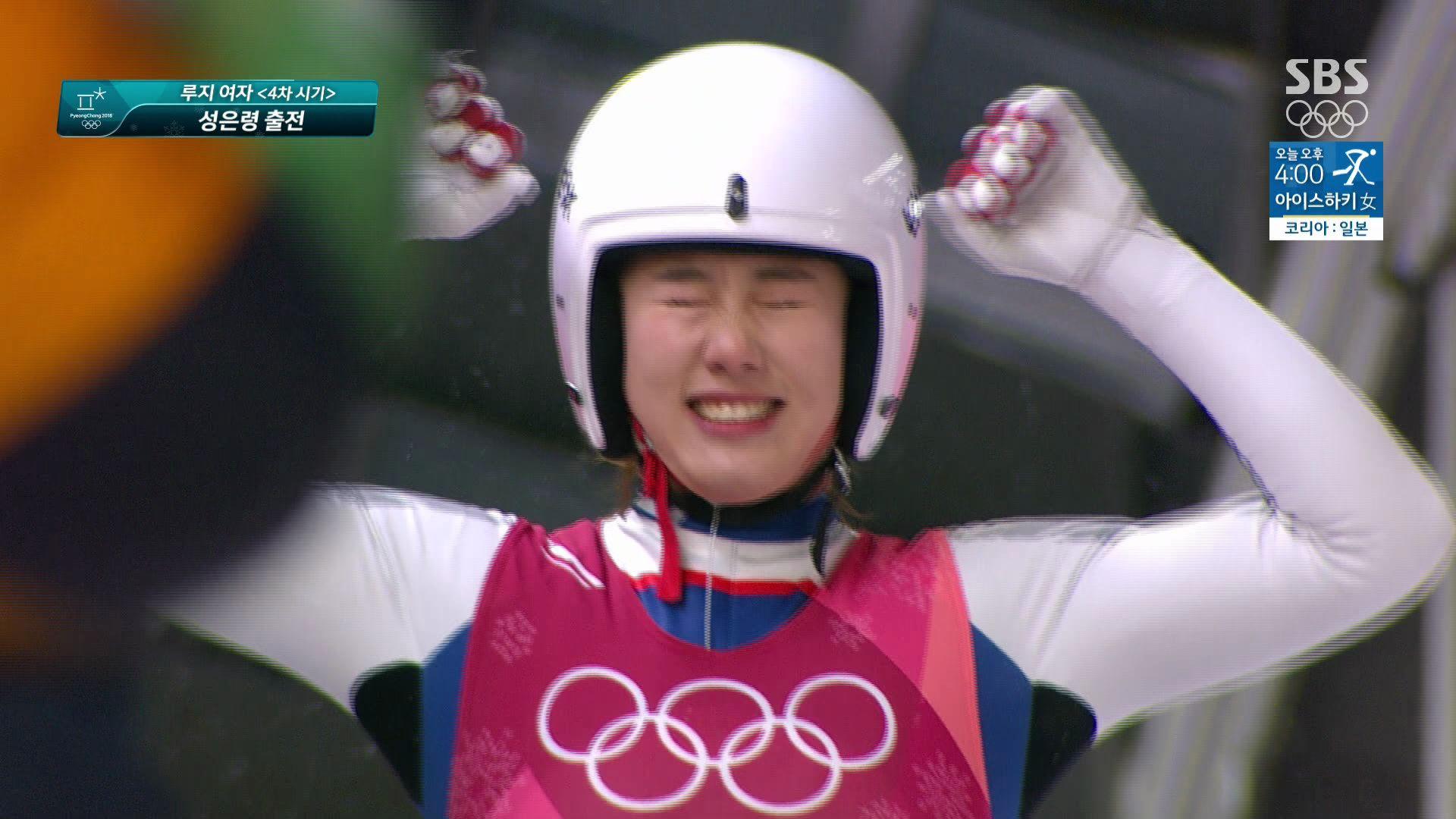 영상여자 루지 3차 완벽한 질주를 꿈꾼다…대한민국 성은령의 레이스
