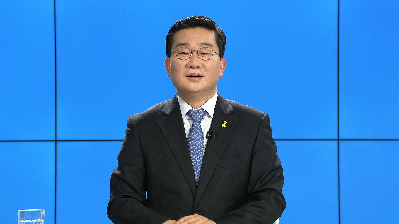 """[영상][TV토론] 전해철 출마의 변 """"도민 위한 개혁 과감하게 추진"""""""