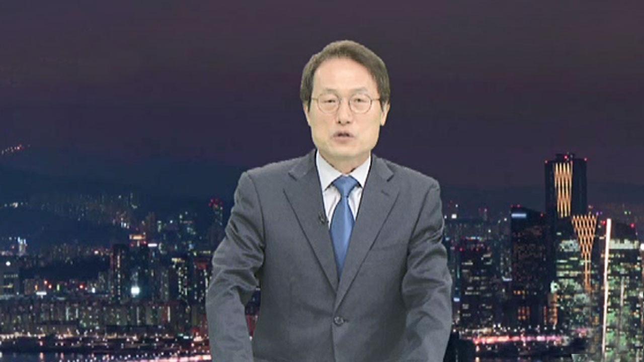 교육감 현재 서울 조희연 ·경기 이재정 1위