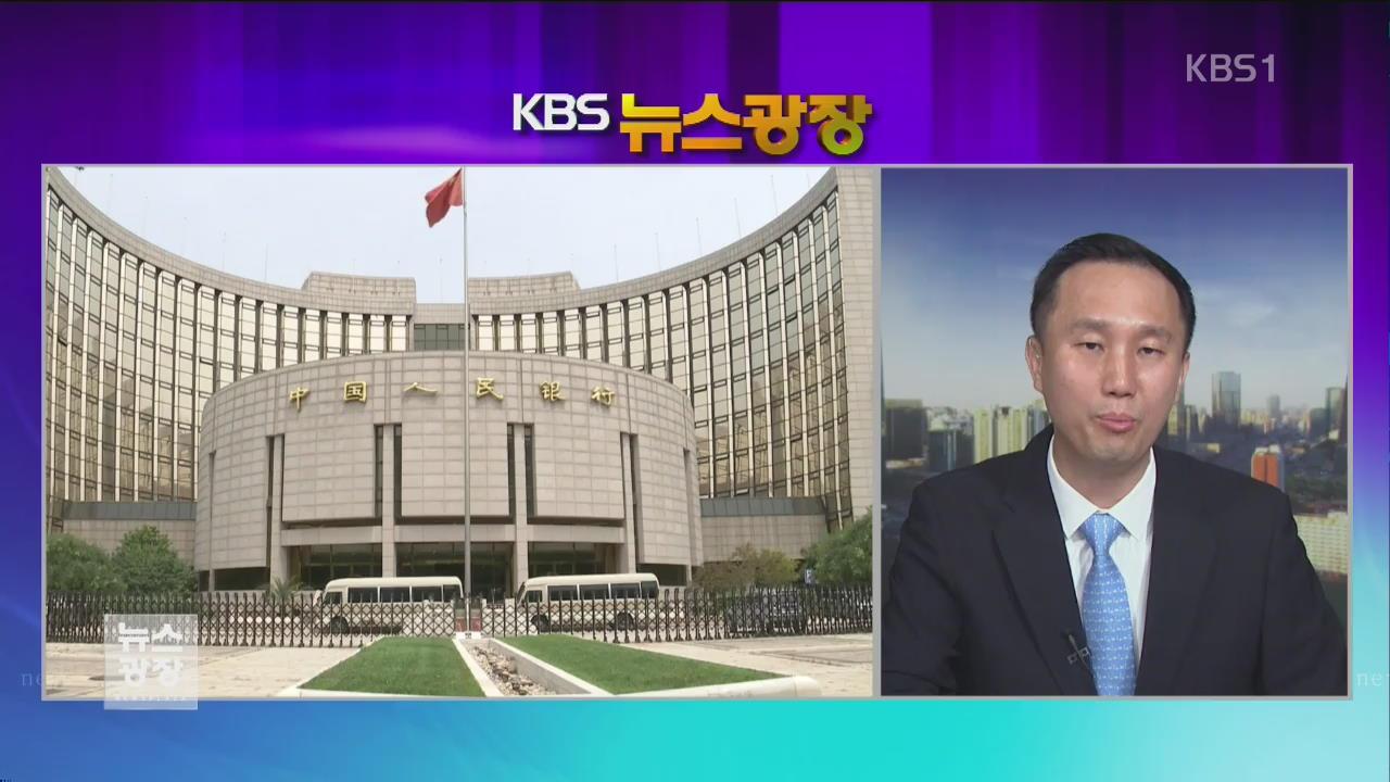 """中 """"필요한 제재 조치 찬성""""…금융거래 중단 지시"""