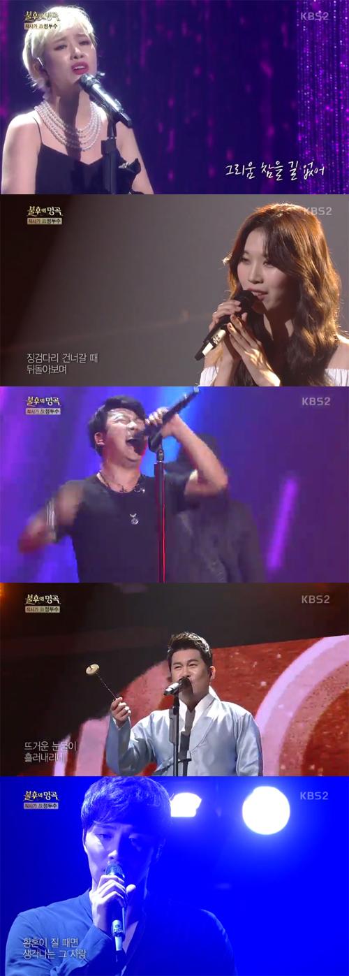 '불후의 명곡' 봉구, 첫 단독 출연에 우승까지…¨아주 칭찬해¨(종합)