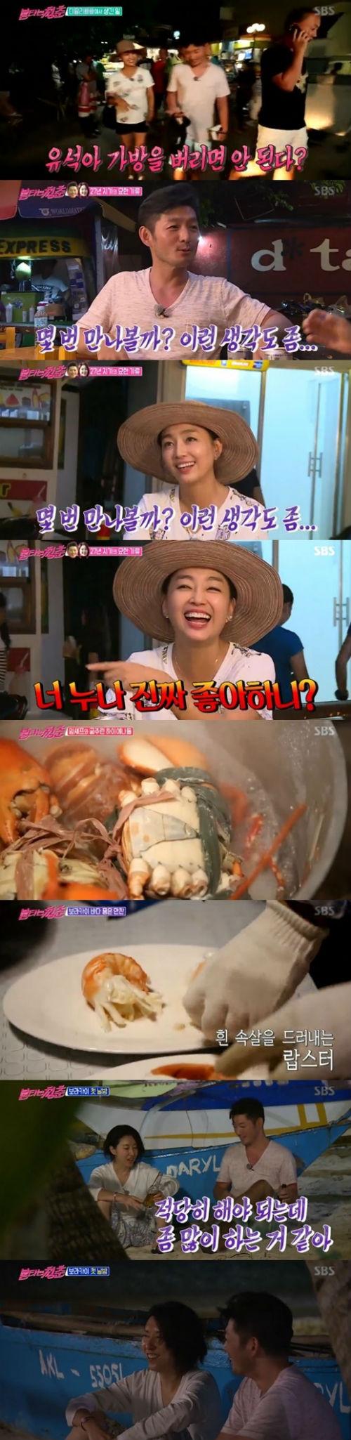 '불타는 청춘' 시청률, 동시간대 1위 차지…러브라인 덕분?