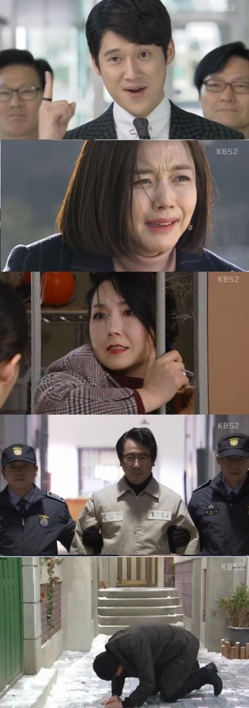 종영 `내 남자의 비밀`, 뻔한 권선징악…열일 원톱 연기한 송창의가 살렸다(종합)