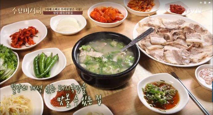 `수요미식회`, 마음까지 녹이는 따뜻한 `돼지국밥` 맛집 총출동