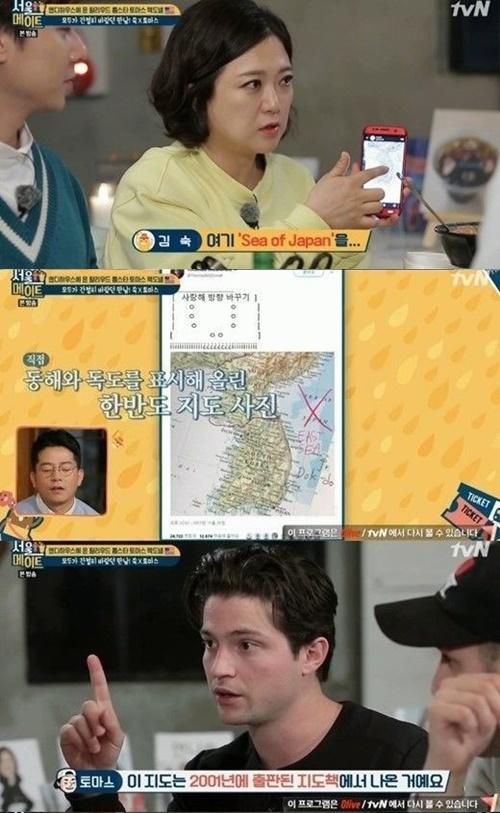 """'서울메이트' 토마스 맥도넬 """"일본해 아닌 동해""""…김숙도 놀란 韓♥"""