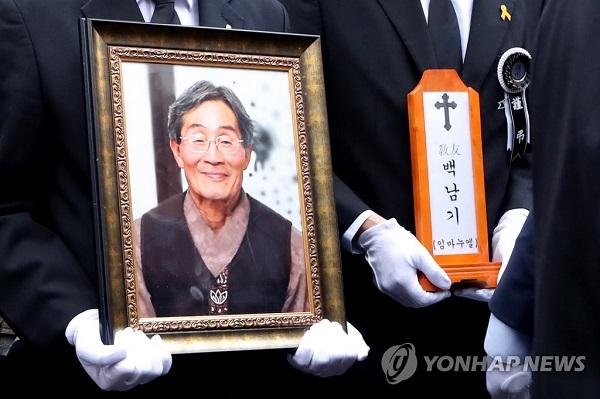 `백남기 유족 명예훼손` 장기정 ¨공익을 위한 표현이었다¨