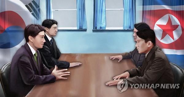 """[조선중앙통신 전문] 남북고위급회담 중지…""""맥스선더 훈련·인간쓰레기 내세워 존엄 헐뜯어"""""""