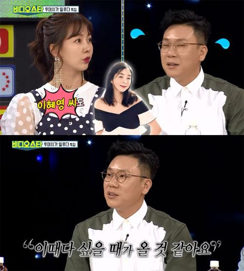 이상민 음악 열정 행보에 눈길 '샤크라부터 샵·컨츄리꼬꼬까지' 대박