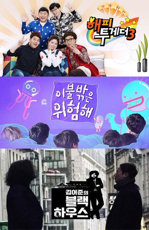 러시아월드컵 개막식 생중계 여파…'이불밖' '해피투게더3' '블랙하우스' 결방