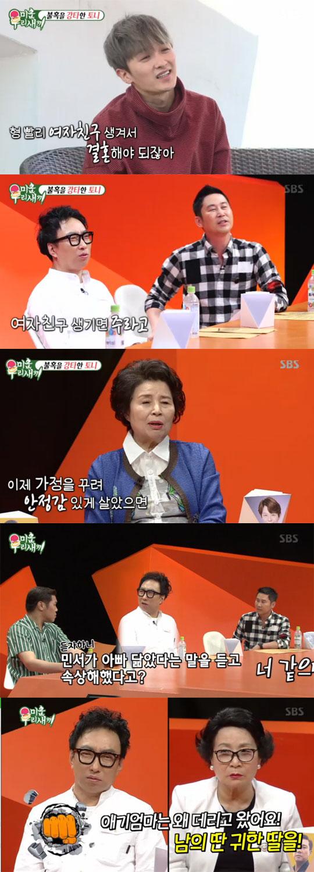"""'미우새' 김재덕, 토니에 커플링 선물…""""여친 줘라"""""""