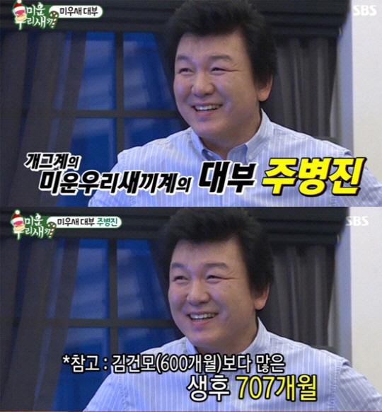 [인터뷰]`미우새` PD ¨주병진, 박수홍이 섭외…김혜수 `스페셜 MC` 1순위¨