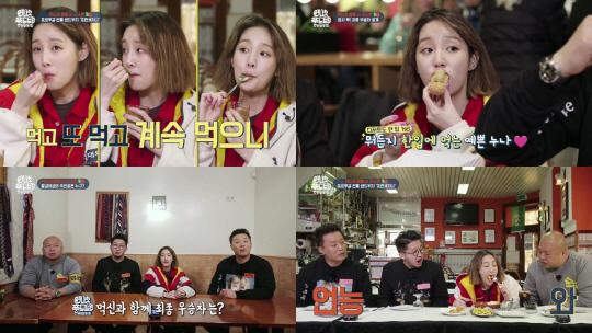 '푸드트립' 박보람, 돈스파이크·정준하 위협하는 '한입대왕'