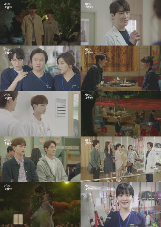 "[SC초점] ""시청률 잊고"" 종영 '시그대'..0% 굴욕의 이유"