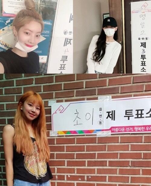 '직행' 트와이스X'생애 첫 투표' 김소현…개념★ 투표 독려종합