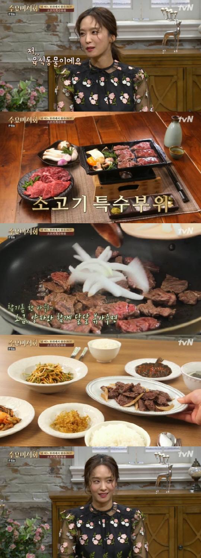 """'수요미식회' 박정아 """"나는 육식동물, 결혼 후 소고기 자주 먹게 돼"""""""