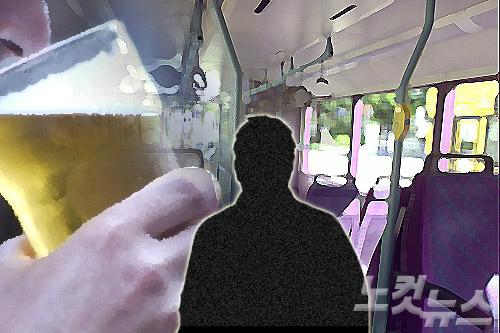 시내버스 기사가 `대낮 음주운전`…술냄새 맡은 승객 신고