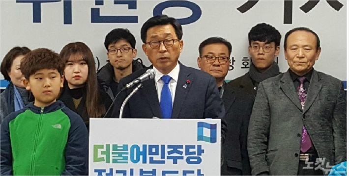 민주당 김춘진 전북지사 경선 참여 선언