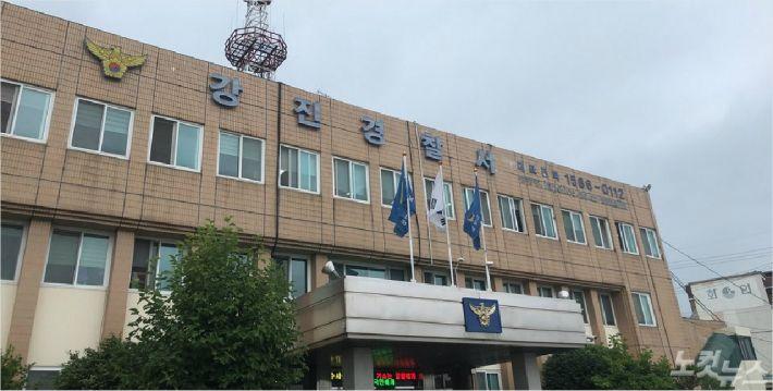 강진 여고생 살인 사건…경찰 '부실 수사'