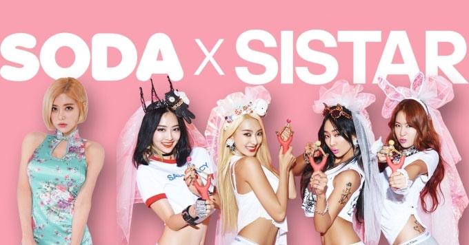 컴백 앞둔 씨스타, DJ 소다와 깜짝 콜라보…히트곡 매시업