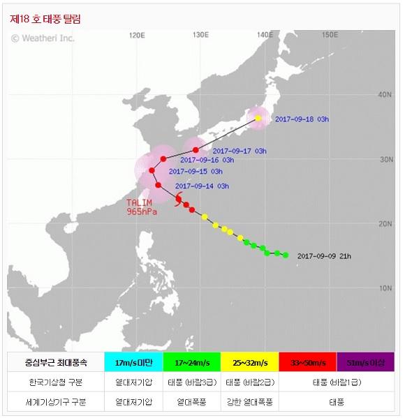 태풍 '탈림' 경로, 대만에서 일본으로…주말 제주·남해안 영향권