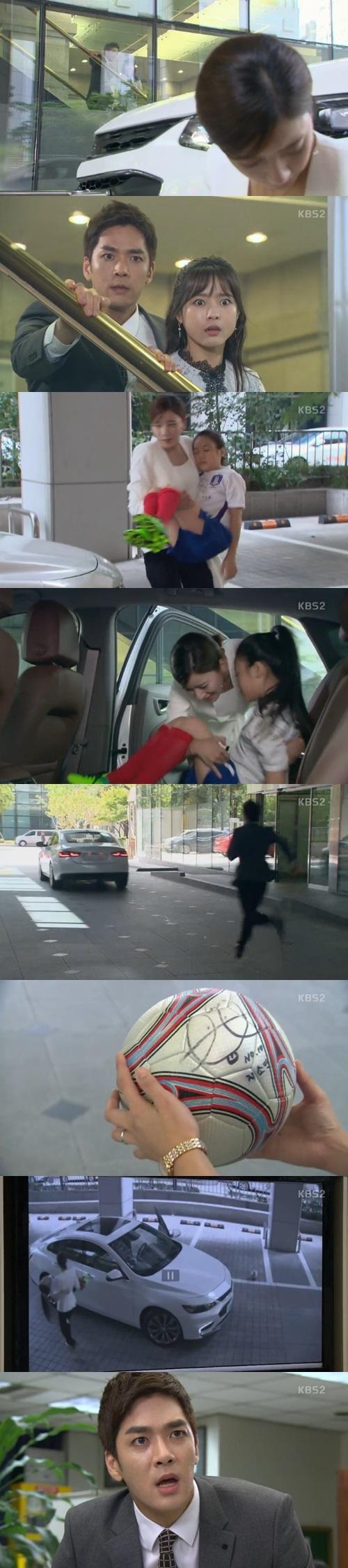 최윤소, 오지은 딸 차로 치고 납치 'CCTV 확인하고..'