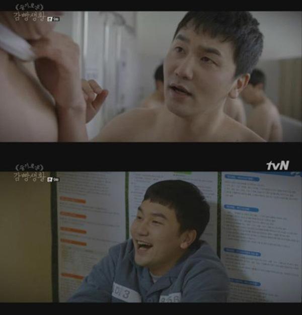 '슬기로운 감빵생활' 출연 이석 27일 결혼, 예비신부는 누구?