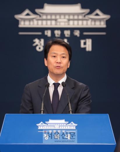 [서울포토] 남북정상회담 준비상황 설명하는 임종석 비서실장