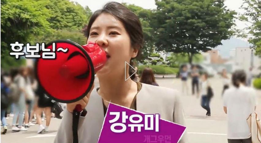'질문특보' 강유미가 김문수에게 박원순·안철수 칭찬하랬더니