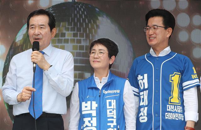 민주 박정현 당선 확실… 대전 첫 여성 구청장