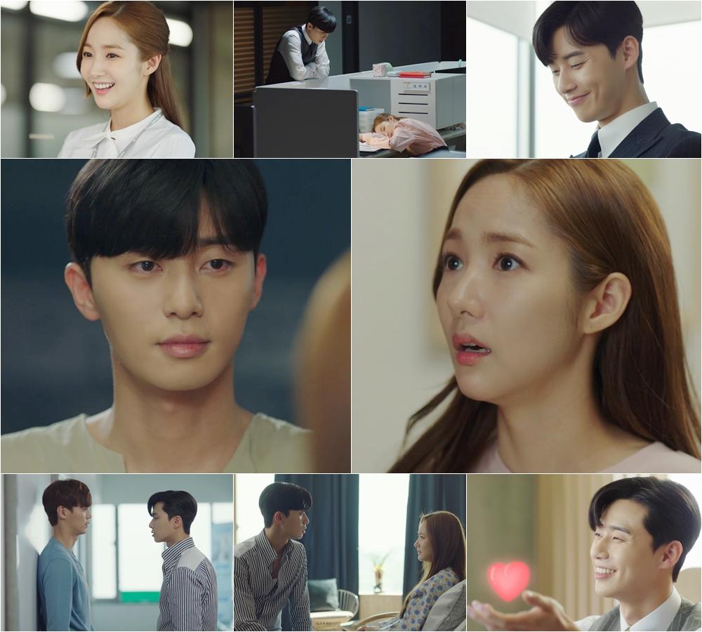 """'김비서가 왜 그럴까' 박서준♥박민영 """"오늘 같이.."""" 심장 요동 엔딩"""