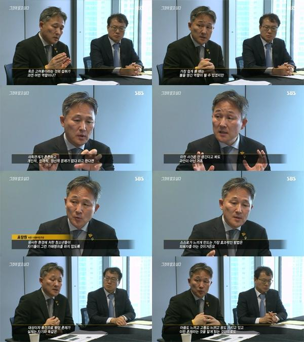 '그것이 알고 싶다' 캐릭터 커뮤니티, '인천 여아 살인사건' 배경 중 하나?