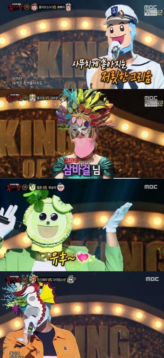 '복면가왕' MC 햄버거(김조한)에 도전할 4명의 정체는? 뽀빠이 박용인or이현, 삼바걸 이하이, 멜론 준호, 아기해마 케이윌?