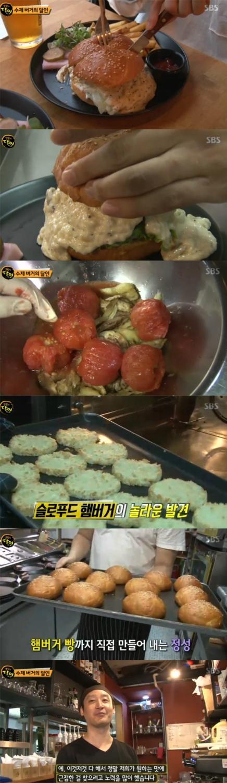 """'생활의 달인' 수제 버거 달인… 쇠고기 패티+촉촉한 빵+양송이크림 완벽 궁합 """"아! 먹고 싶다!"""""""