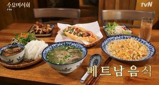 `수요미식회` 현지의 맛을 고스란히 느낄 수 있는 베트남 쌀국수 식당 소개