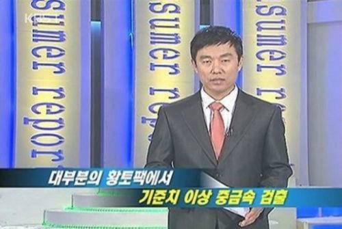 `휴먼다큐 사람이 좋다` 故 김영애가 죽기전 `악연` 이영돈 PD에게 남긴 말