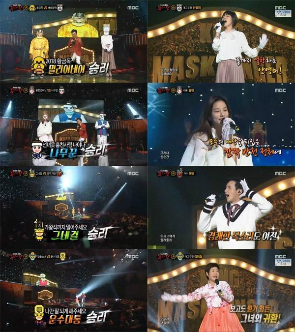 `복면가왕` 정체, 새해달력→안영미·왕꽃선녀님→솔빈·널뛰기맨→에반·일출소녀→김미화