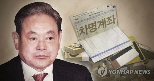 병상에 누워 있는 이건희 회장 기소… 삼성그룹 차명계좌 규모 4000억원대