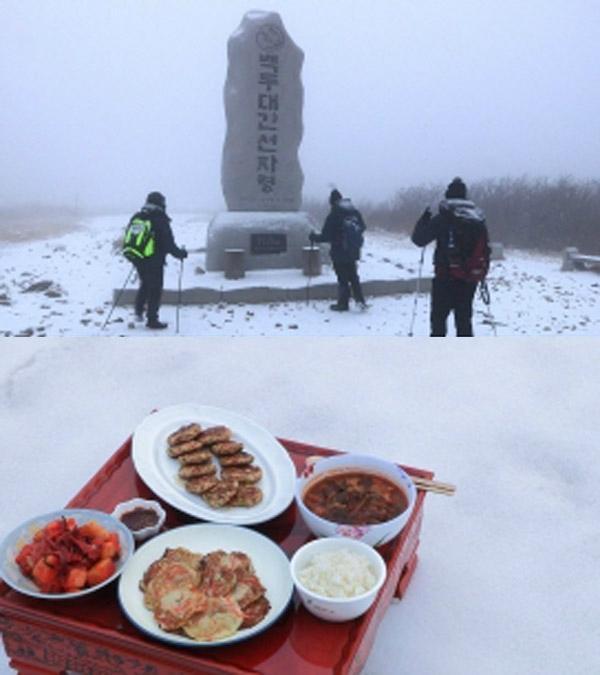 `한국인의 밥상` 백두대간 산중밥상, 강릉 대기리-봉화 승부마을-평창 선자령-정선 만항마을