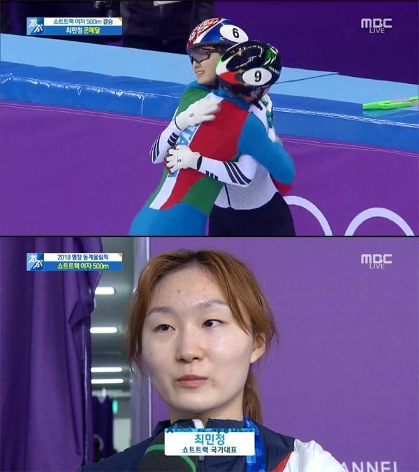 """[평창 동계올림픽] 최민정, 결승 실격 """"심판 판정이니까…"""" 인터뷰 중 울먹"""
