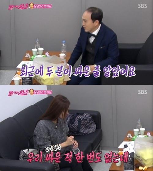 """'불타는 청춘' 강수지 """"♥김국진과 2년 동안 싸운 적 없어"""""""