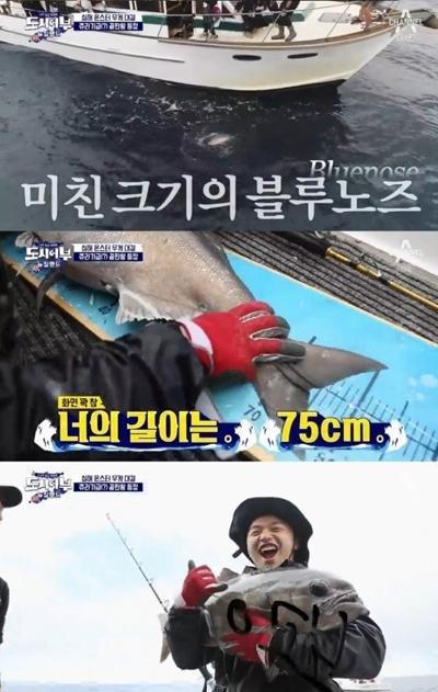 """'도시어부' 마이크로닷, 75cm 초대형 블루노즈 낚아… """"게임오버"""""""