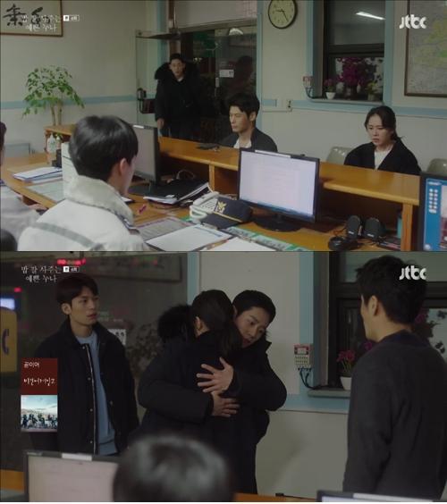 '밥 잘 사주는 예쁜 누나' 손예진♥정해인, 위하준에 비밀 연애 발각
