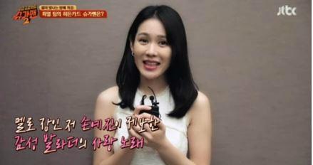 `슈가맨2` 손예진, 깜짝 등장…`제보자 역할 톡톡`