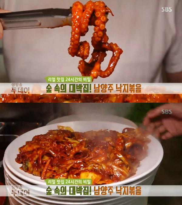 `생방송 투데이` 리얼 맛집 24시간의 비밀, 남양주 낙지볶음 `힘찬낙지`