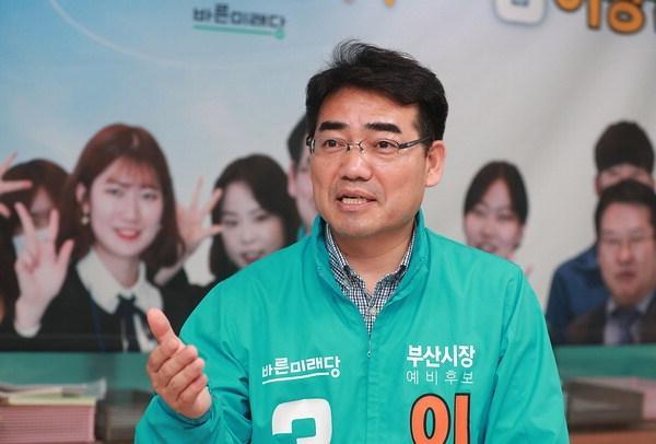 후보가 후보에게 '돌직구 인터뷰' 부산시장 후보  미래당 이성권