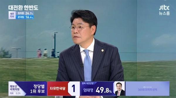 """홍준표 사퇴 시사… 장제원 """"누가 누구에게 삿대질 하겠냐, 전체가 반성해야"""""""