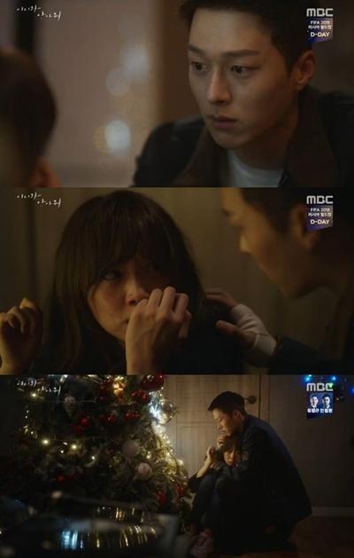 '이리와 안아줘' 장기용♥진기주, 서로 옛 이름 부르며 눈물 포옹