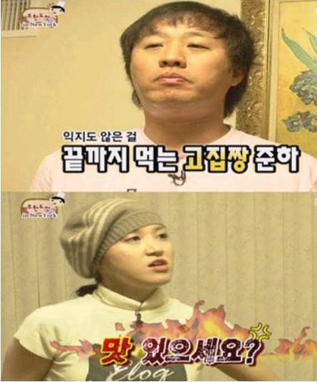 """정준하, 김치전 사건 어땠길래? """"욕 무지하게 먹었다""""… 무슨 일?"""