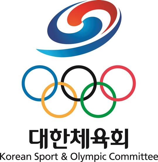 2017 대한민국 체육인대회 개최