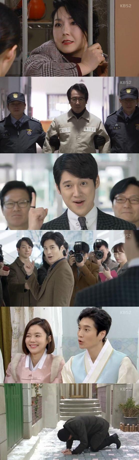 [★밤TView]`내남자` 송창의 살아있었다..`권선징악` 대단원
